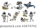 Set of Astronauts in space. Collection soaring spaceman with flag, whale and balloons. dancer 43674742