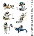 Set of Astronauts in space. Collection soaring spaceman with flag, whale and balloons. dancer 43674743