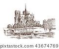 Historical architecture with buildings, perspective view. Vintage Landscape. Notre-Dame de Paris 43674769