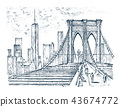 Historical architecture with buildings, perspective view. Vintage Landscape. Brooklyn Bridge, New 43674772