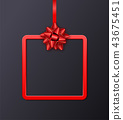 gift bow vector 43675451