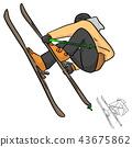 Skier jumping vector illustration sketch  43675862