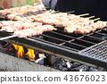 肉 肉的 串燒 43676023