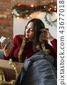 Christmas Eve 43677018