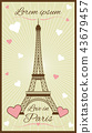 Vector greeting card with eiffel tower 43679457