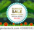 Sale offer poster tropical design layout 43680581