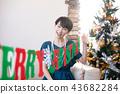 크리스마스 파티 43682284