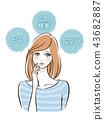 女生 女孩 女性 43682887