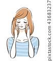 一個女人流下了眼淚 43683237