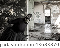 The girl in a gas mask. The threat of ecology.  43683870