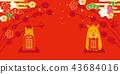 新年的背景图 43684016