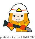 ภาพประกอบที่นักดับเพลิงหนุ่มในชุดป้องกันวางตัวด้วยรอยยิ้ม 43684297