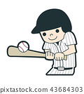 Illustration of a young boy playing baseball happily. 43684303