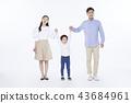 가족,한국인 43684961