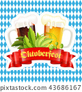 oktoberfest beer glass 43686167