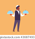 arabic waiter hold covered plate tray lid service concept arab man prepare serve male cartoon 43687493