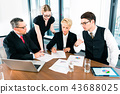 business office businesspeople 43688025