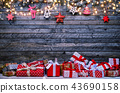 Christmas rustic background with wooden planks 43690158