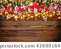 Christmas rustic background with wooden planks 43690164
