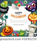 Happy Halloween Background with Copy Space Dark 43690230