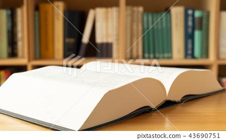 字典词典Kojiki纸制模拟出版物日语字典书架 43690751