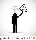 exhausted business man with burnout sign pictogram concept of stress, headache, depression 43691231
