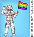 Young astronaut girl with rainbow flag 43691525