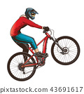 Ride on a sports bicycle 43691617