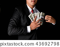 Finance Business Concepts. Lots of money on a black background. 43692798
