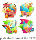 Set of cartoon illustrations, badges, stickers, emblems, colored icons of school supplies 43692970