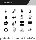 Car Service icons.  43694452