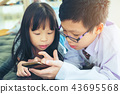 Asian Thailand two children boy and girl 43695568