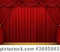 舞台幕布 43695663
