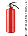 red metal balloon with a valve and pressure gauge 43697217