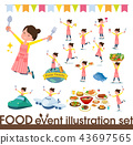 flat type Ballet Bun hair Apron mom_food festival 43697565