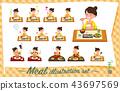 female, females, woman 43697569