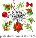 christmas merry set 43698974