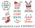 Meow Christmas with cute cats, vector set 43699657