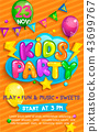 Super Flyer for kids party in cartoon style. 43699767