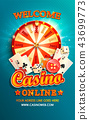 Welcome flyer for casino online. 43699773