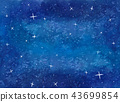Blue Galaxy Night Sky Watercolor. 43699854