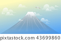 Landscape Mountain Fuji View with Airplane. Famous Travel Place Vector. 43699860