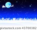 雪景_其他颜色,变化 43700382