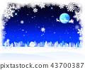 雪景_其他颜色,变化 43700387