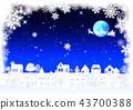 雪景_其他颜色,变化 43700388