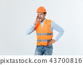 Angry engineer with angry face emotion shouting at someone raising his both hands, isolated on a 43700816