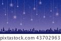 满天星斗的天空和流星 43702963