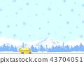드라이브 여행 겨울 43704051