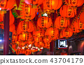 Nagasaki Lantern Festival 43704179