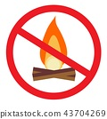 No open flame sign. 43704269